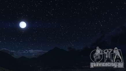 Starry Sky Mod для GTA 5
