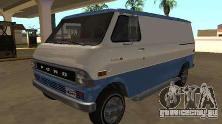 Ford Econoline E-200 1973 Van (Youga GTA V) для GTA San Andreas