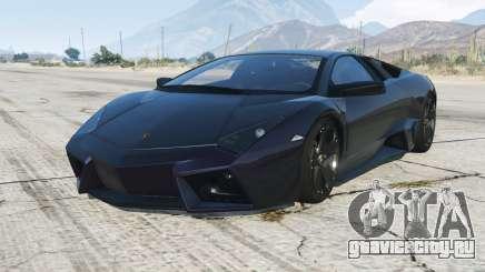 Lamborghini Reventon 2008 для GTA 5