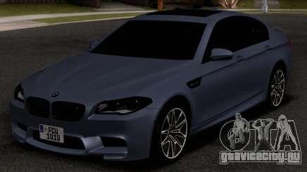 BMW M5 F10 30TH Anniversary Edition для GTA San Andreas