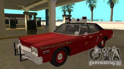 Dodge Monaco 1974 Chicago Fire Dept для GTA San Andreas