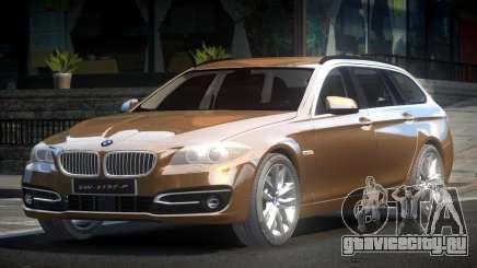 BMW M5 F11 V1.1 для GTA 4