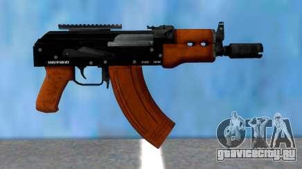GTA V Compact Rifle для GTA San Andreas