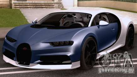 2021 Bugatti Chiron для GTA San Andreas
