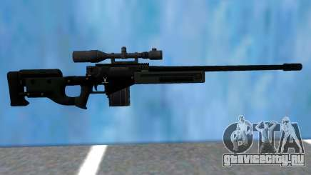 GTA V Sniper Rifle Black для GTA San Andreas