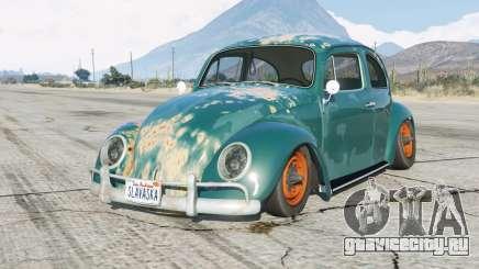 Volkswagen Beetle 1962 для GTA 5