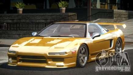 Honda NSX BS для GTA 4