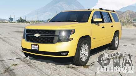 Chevrolet Tahoe 2015 для GTA 5