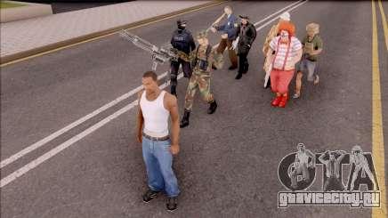 The Best 7 Guards для GTA San Andreas