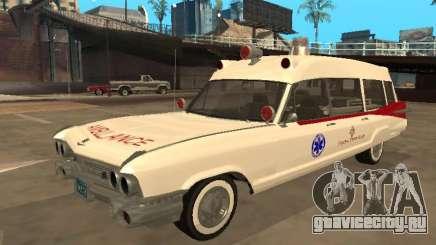 Cadillac Miller-Meteor 1959 ambulance для GTA San Andreas