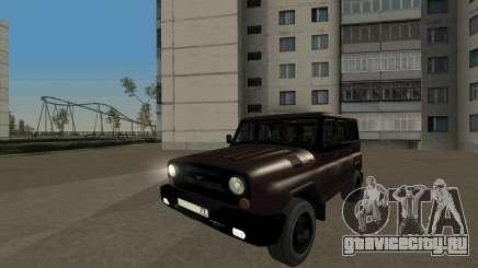 УАЗ Hunter 77RUS для GTA San Andreas