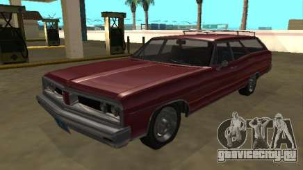 Regina Dundrealy My Version для GTA San Andreas