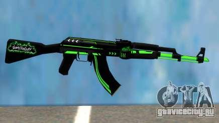 AK47 GREEN LINE для GTA San Andreas