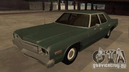 Plymouth Fury 1974 для GTA San Andreas