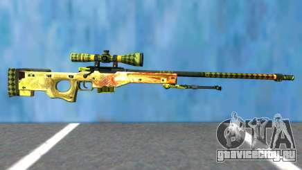 Dragon Lore (Sniper) для GTA San Andreas