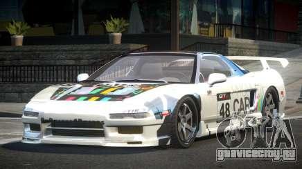 Honda NSX BS L5 для GTA 4