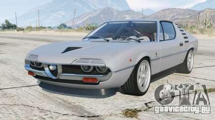 Alfa Romeo Montreal (105) 1970 для GTA 5