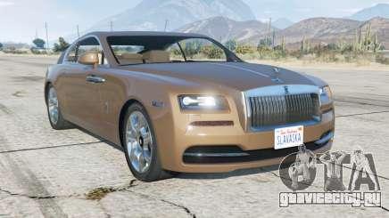 Rolls-Royce Wraith 2013 для GTA 5