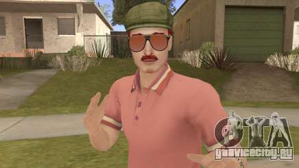 Average Peds (VCS) Pack 15 V1 для GTA San Andreas