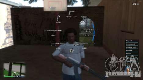 GTA5 HUD by DK22Pac для GTA San Andreas
