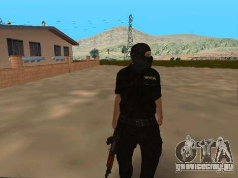 Скин ФСБ в маске для GTA San Andreas