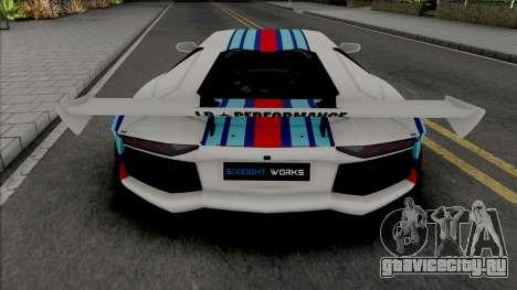 Lamborghini Aventador Limited Edition для GTA San Andreas