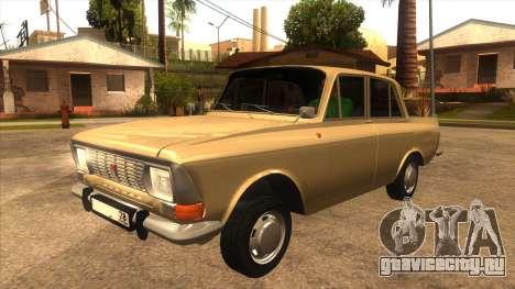 Москвич 412 77RUS для GTA San Andreas