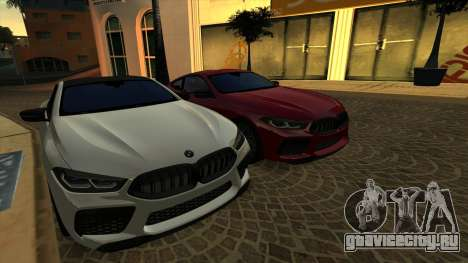 BMW M8 Competition для GTA San Andreas
