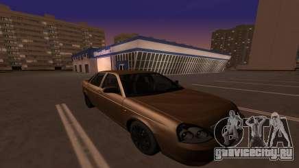 Lada Priora 2170 78RUS для GTA San Andreas