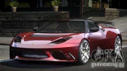 Lotus Evora GT для GTA 4