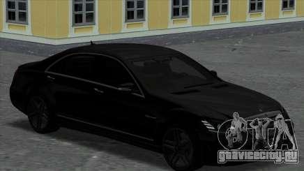 Mercedes-Benz S65 W221 Black для GTA San Andreas