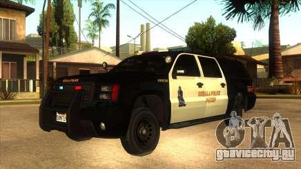 MGCRP Police Car Mod для GTA San Andreas