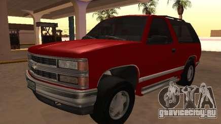 Chevrolet Blazer K5 1998 для GTA San Andreas