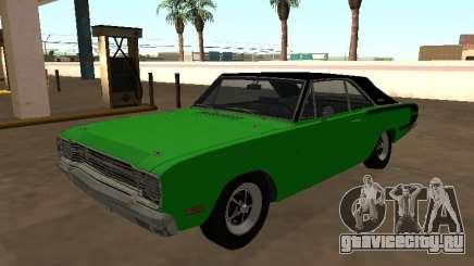 Dodge Charger RT Brasileiro 1971 для GTA San Andreas