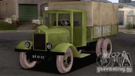 1936 ЯГ-6 для GTA San Andreas