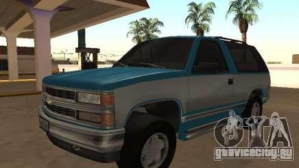 Chevrolet Blazer K5 1998 v2 для GTA San Andreas