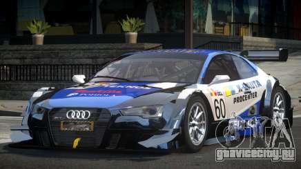 Audi RS5 GST Racing L7 для GTA 4