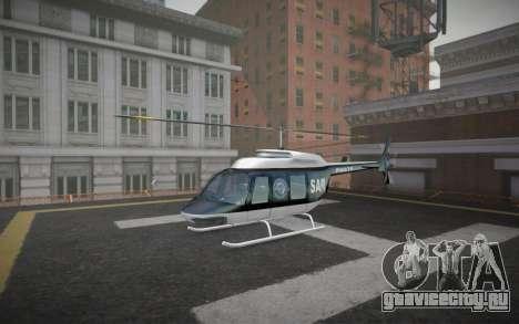Исправление вертолета в полицейском участке для GTA San Andreas
