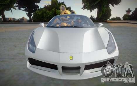 Ferrari 488 Spider 2016 Rodster для GTA San Andreas