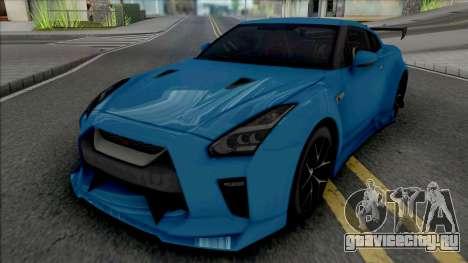 Nissan GT-R Premium KUHL Racing для GTA San Andreas