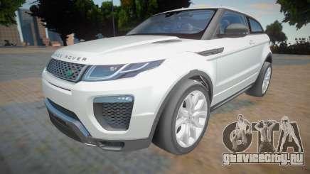 Land Rover Range Rover Evoque Coupe для GTA San Andreas