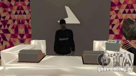 Reebok man для GTA San Andreas