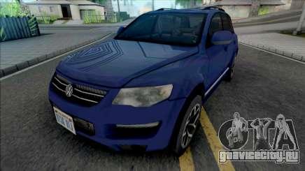 Volkswagen Touareg 2012 Blue для GTA San Andreas