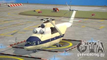 Mi-26 AN V1.0 для GTA 4