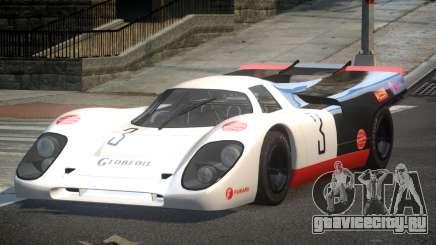 Pfister 711 L9 для GTA 4