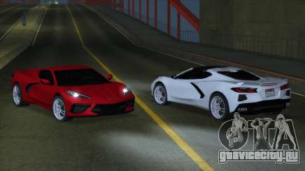 Chevrolet Corvette C8 2020 MY для GTA San Andreas