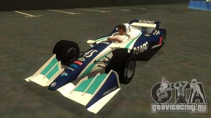 GTA V Declasse DR1 Formula для GTA San Andreas