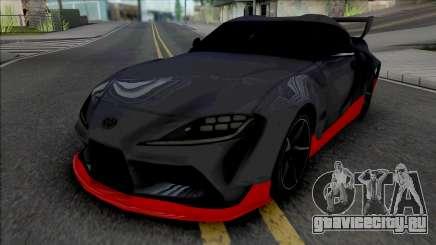 Toyota GR Supra Grey для GTA San Andreas