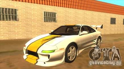 Тойота MR2 Тюнинг для GTA San Andreas