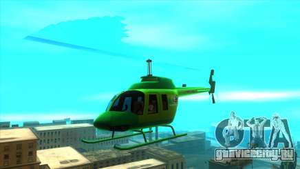 Вертолёт МегаФон для GTA San Andreas